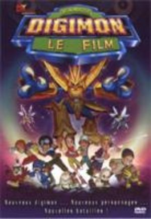 Digimon : Film 1 Manga