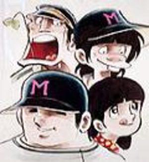 Dokaben Manga