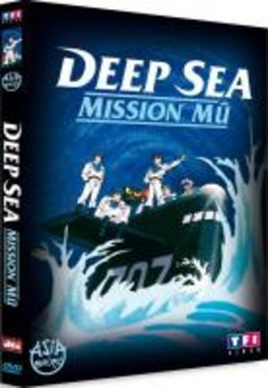 Deep Sea : Mission Mû OAV