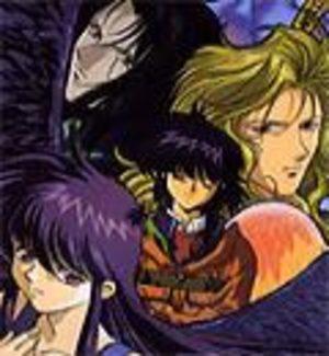 Earthian Manga
