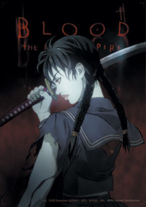 Blood - The Last Vampire OAV
