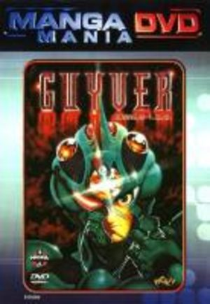Guyver OAV