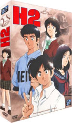H2 Série TV animée
