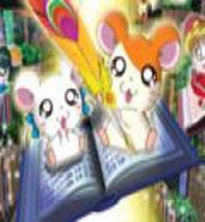 Hamtaro - Hamutarou to Fushigi no Oni no Emon Tou