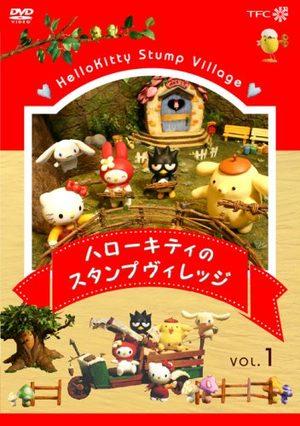 Hello Kitty : le Village des petits bouts Série TV animée