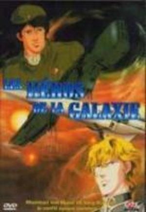 Les Heros de la Galaxie - Film 1