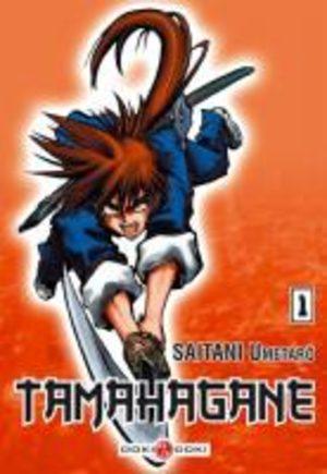 Tamahagane Manga