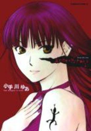 Anne Freaks Manga