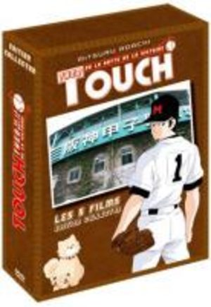 Touch : 5 Films