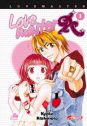 Love Master A Manga