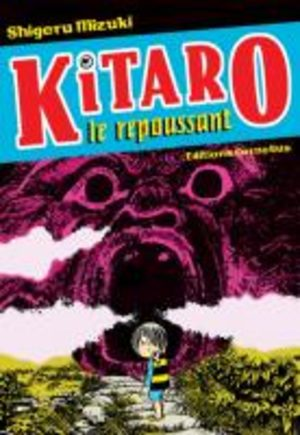 Kitaro le Repoussant Guide