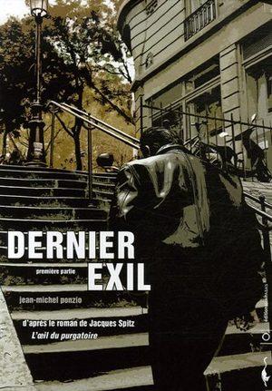 Dernier exil