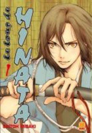 Le Loup de Hinata Manga