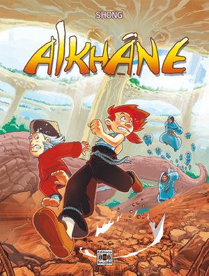 Alkhâne
