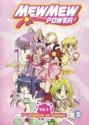 Tokyo Mew Mew - Saison 1 Manga