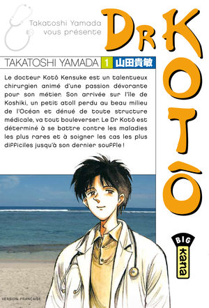 Dr Koto Manga