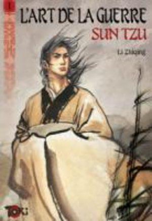 L'Art de la Guerre Manhua