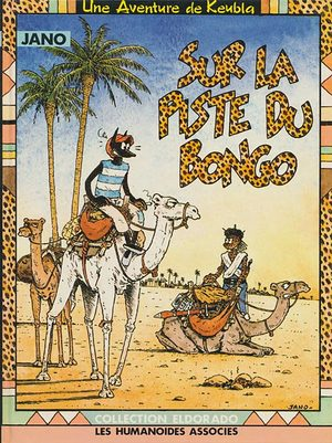 Keubla et Kebra en Afrique