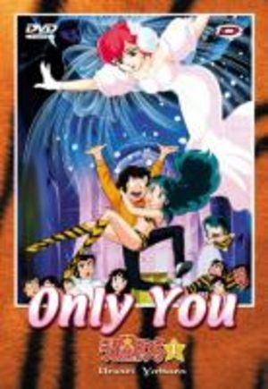 Lamu - Urusei Yatsura - Film 1 : Only You