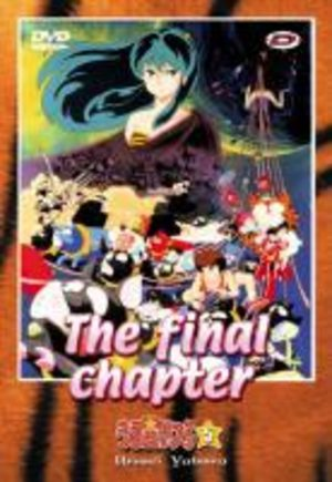 Lamu - Urusei Yatsura - Film 5 : The Final Chapter