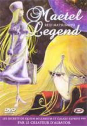 Maetel Legend OAV