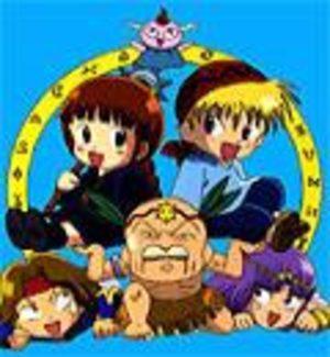 Mahôjin Guru Guru Manga