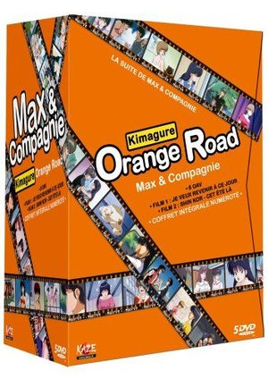 Kimagure Orange Road - Cet été là Film