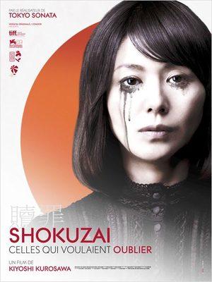 Shokuzai - Celles qui voulaient oublier