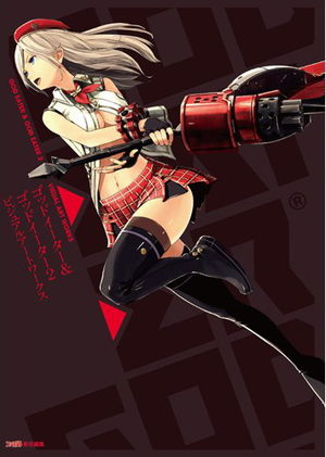 God Eater & God Eater 2 Visual Art Works