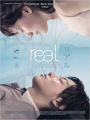 Real Film