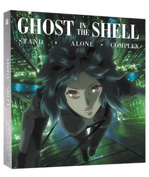 Ghost in the Shell : Stand Alone Complex - Saison 1 Série TV animée