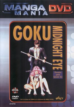 Goku : Midnight Eye OAV