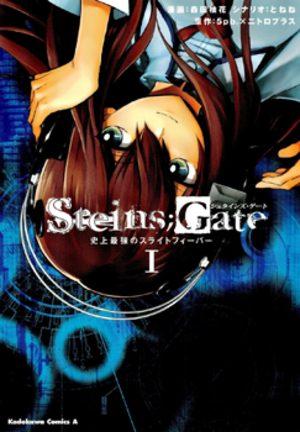 Steins;Gate - Shijou Saikyou no Slight Fever Manga