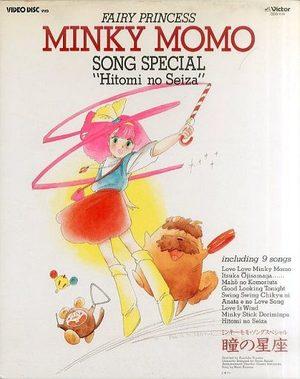 Magical Princess Minky Momo Hitomi no Seiza Minky Momo SONG Special
