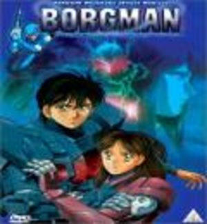 Borgman - Lover's Rain OAV