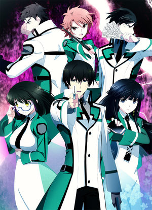 The Irregular at Magic High School Artbook