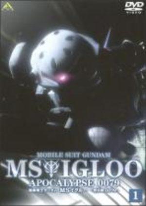 Mobile Suit Gundam MS IGLOO - Apocalypse 0079