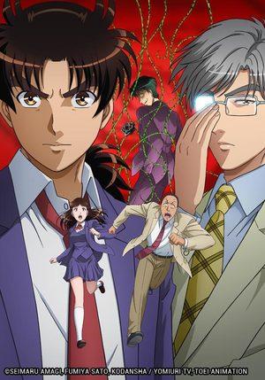 Les Enquêtes de Kindaichi : Le Retour Manga