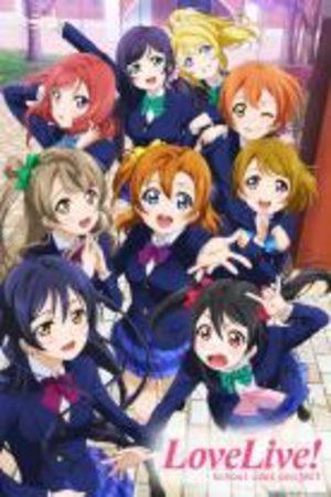 Love Live! School Idol Project Série TV animée