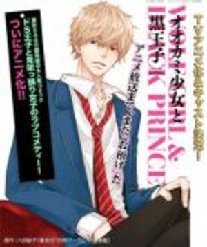 Wolf girl and black prince Manga