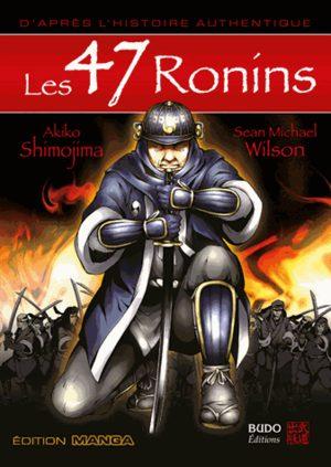 couverture, jaquette Les 47 ronins