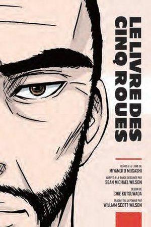 Le Livre des Cinq Roues Manga