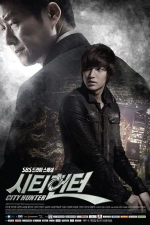 City Hunter (drama)