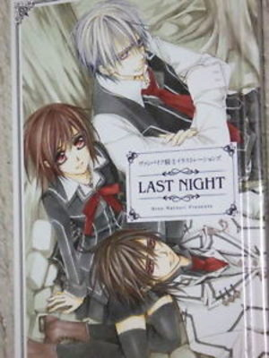 Vampire knight Last Night Série TV animée