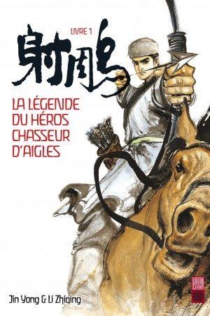 La Légende du héros chasseur d'aigles Manhua