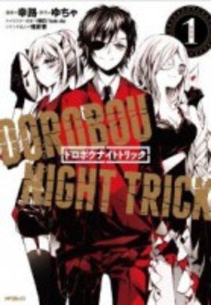 Dorobô night trick Manga