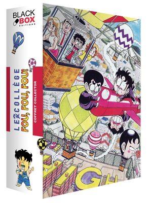 Kimengumi - Les épisodes oubliés Produit spécial manga