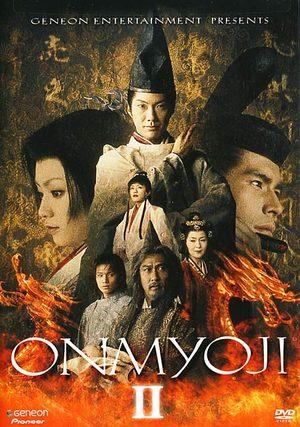 The Ying-Yang Master 2