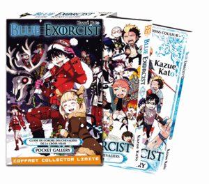Blue exorcist - Coffret guide + artbook Produit spécial manga