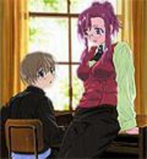 Please Teacher Série TV animée